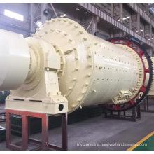 1.8X4.8m Wet & Dry Clinker Cement Limestone Mining Slag Grinding Ball Mill Price