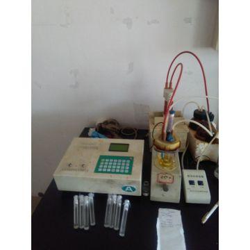 Tianeptine Sodium Vendors CAS 1224690-84-9