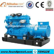 Usine prix automatique contrôle 120kw Deutz marine générateur pour bateaux