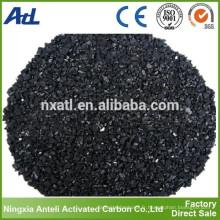 Comprimé à base de bois granulé de charbon actif charbon actif médical