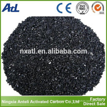 Wood based tablet pellet activated carbon medicinal active carbon