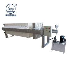 Meilleur prix de filtre-presse en acier inoxydable pour la raffinerie de sucre