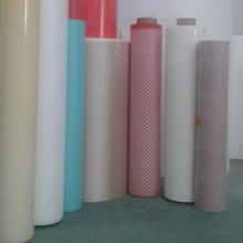 motor transformer reactor polyester film PET fibre nonwoven fabric flexible laminate