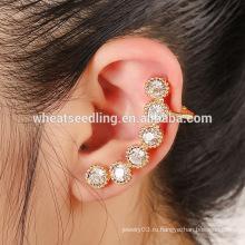 Новое прибытие Мода ювелирные изделия 6 кристалл уха клип фантазии дизайнер серьги серьги