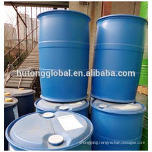 factory supply cas868-77-9 /hydroxyethyl methylacrylate(HEMA)/C6H10O3/Ethyl methacrylate