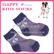 Design Kindly Cotton Baby Socks Infant Socks