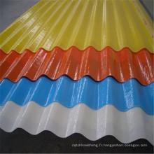 Feuille ondulante transparente FRP 2mm 3mm 4mm 5mm 6mm Feuille ondulée de feuille d'étanchéité en plastique