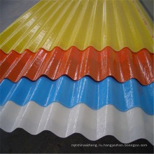 Прозрачные волны плиты ФРП 2мм 3мм 4мм 5мм 6мм рифленый пластичный лист крыши делая Водостотьким лист