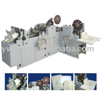 JYPC-I Automatic Postal Card Making Machine