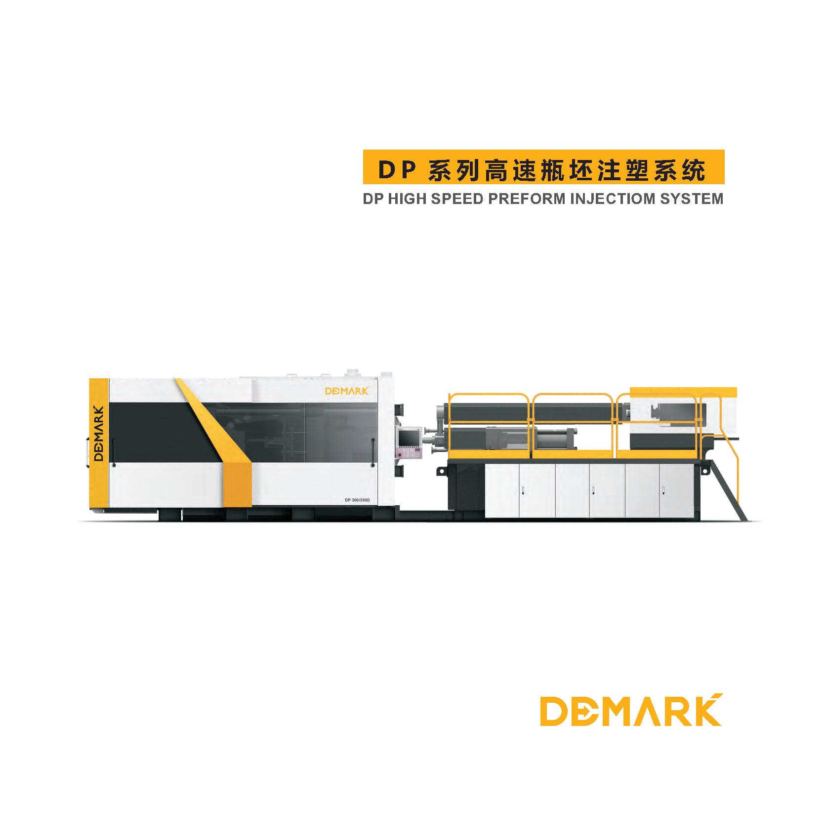 1711 DP1 (1)