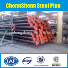St35.8 seamless steel pipe machine part material