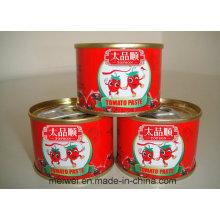 70g Dosen Tomaten Ketchuo mit Easy Open Deckel