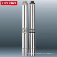 Deep Well Pump (QJD10-32/10-1.5YT)