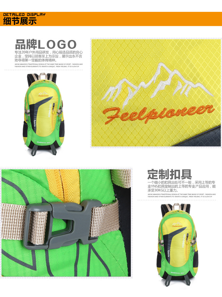 Nylon waterproof high capacity multifunctional backpack