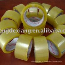 Ясно и коричневая лента упаковки bopp слипчивая для запечатывания коробки