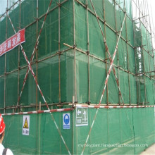 Professional wholesale outdoor strong scaffold construction safety nets
