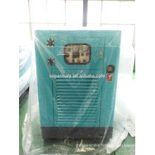 small water cooled diesel generator for sale