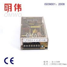Wxe-150с-5 150W один выход Электропитание переключения СИД Wxe-150с-5