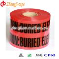 Non-загрязнение 15см Ширина подземный необнаруживаемых ленты