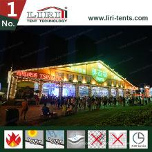 Tente de festival de bière Big Redartant Fire avec mur de verre