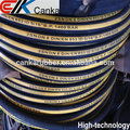 High pressure hydraulic rubber hose 100R2AT/EN853 DIN 2SN