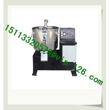 Hot Sale High Speed Plastic Mixers Price
