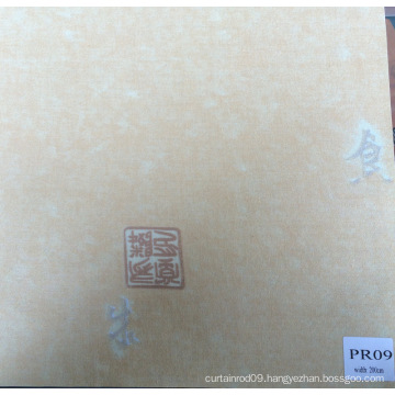 Printing Roller Blind Fabric