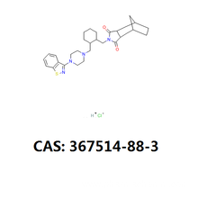 High Permance for Lurasidone Base Pharm Lurasidone HCL api Lurasidone intermediate cas 367514-88-3 export to Czech Republic Suppliers