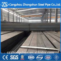 china supplier rhs hollow section steel pipe