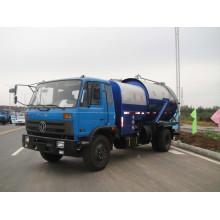 Camión con tanque de vacío pesado (QDZ5190GXW)