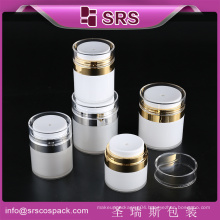 SRS high quanlity airless plastic packaging , airless bottle with skin care for lotion