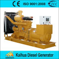 375kva electrical generator with water cooled engine from china