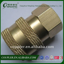High Pressure Washer hydraulic quick release coupler