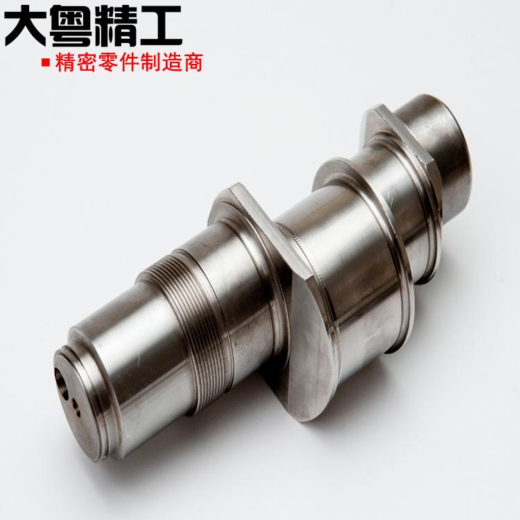Eccentric Shaft Manufacturer
