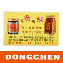 Hot Pepper Jam Bottle Label Sticker