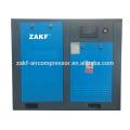 Haute qualité 75KW 100HP machines à faible coût de compresseur d'air
