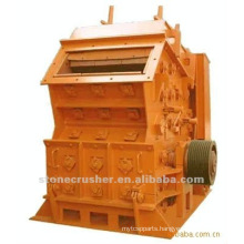 YK Stone Impact Crusher/Coal Crusher/mechanical components