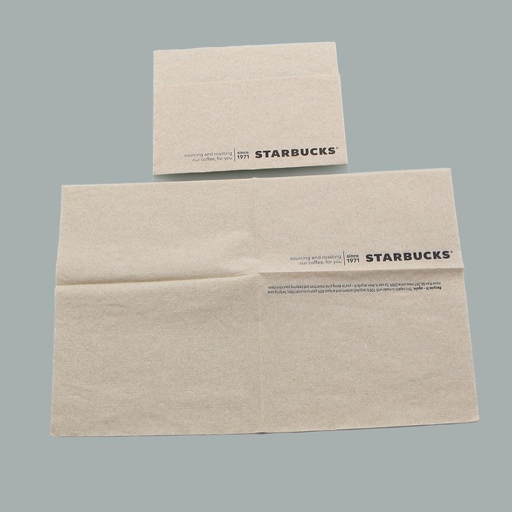 Brown Paper Napkin