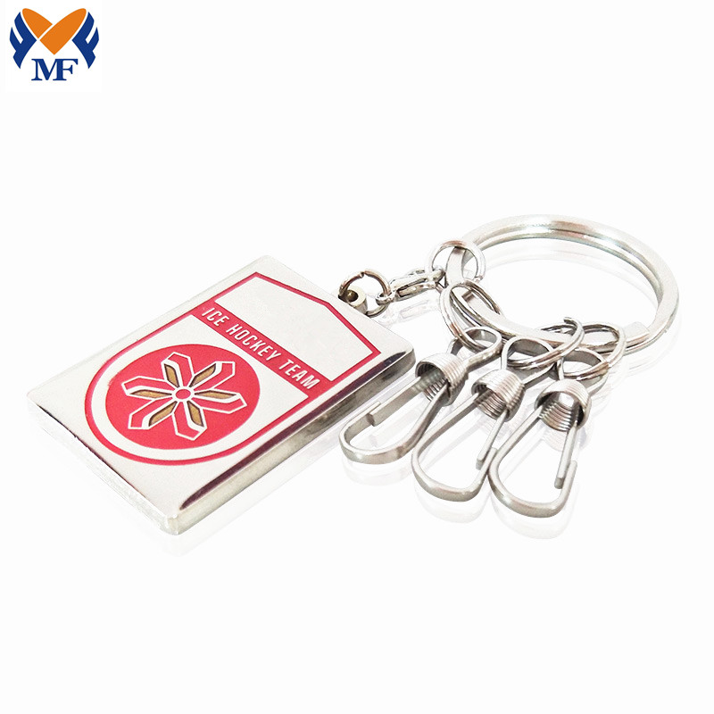Starbuck Square Shaped Keychain