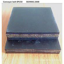 EP ленточный конвейер DIN22102