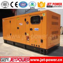 25kVA Isuzu Engine 20kw Small Silent Diesel Generator