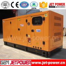 Grupo de geradores diesel à prova de som de Doosan 120kVA de baixo nível de ruído