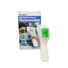 ODM&OEM Kontaktloses Infrarot-Thermometer