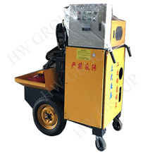 S-tube valve hydraulic small concrete pump transfer pump