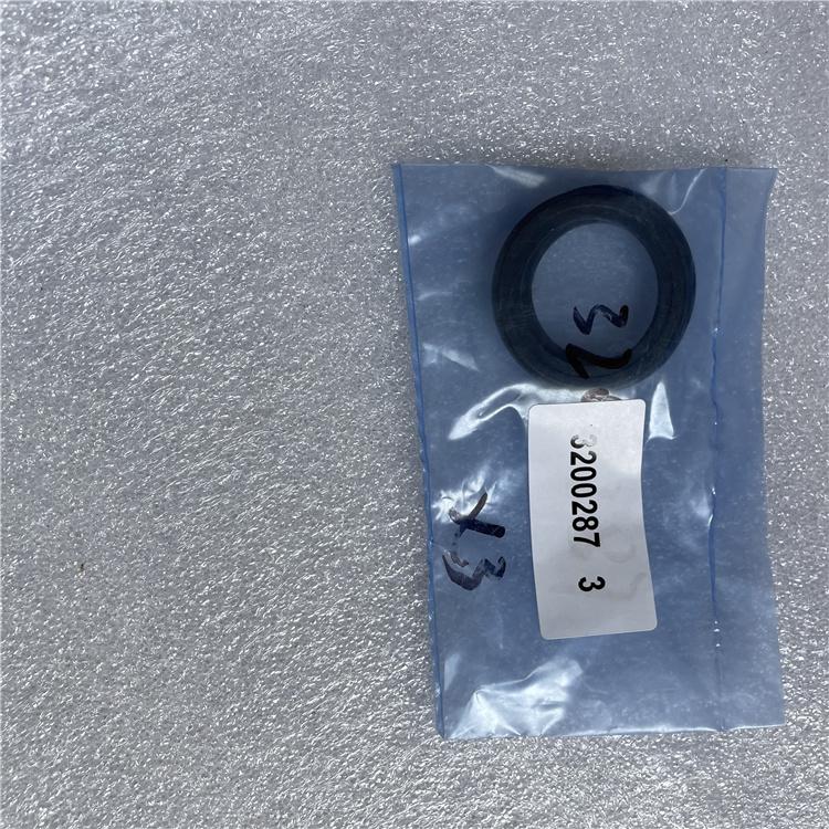 3200287 Seal Keyway
