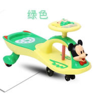High Quality Music Kids Plasma Car for Sale