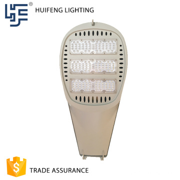 Compact low price China Made Unique design 120w street light housing