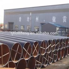 J-C-O forming DSAW welded steel pipe API5L GR.B