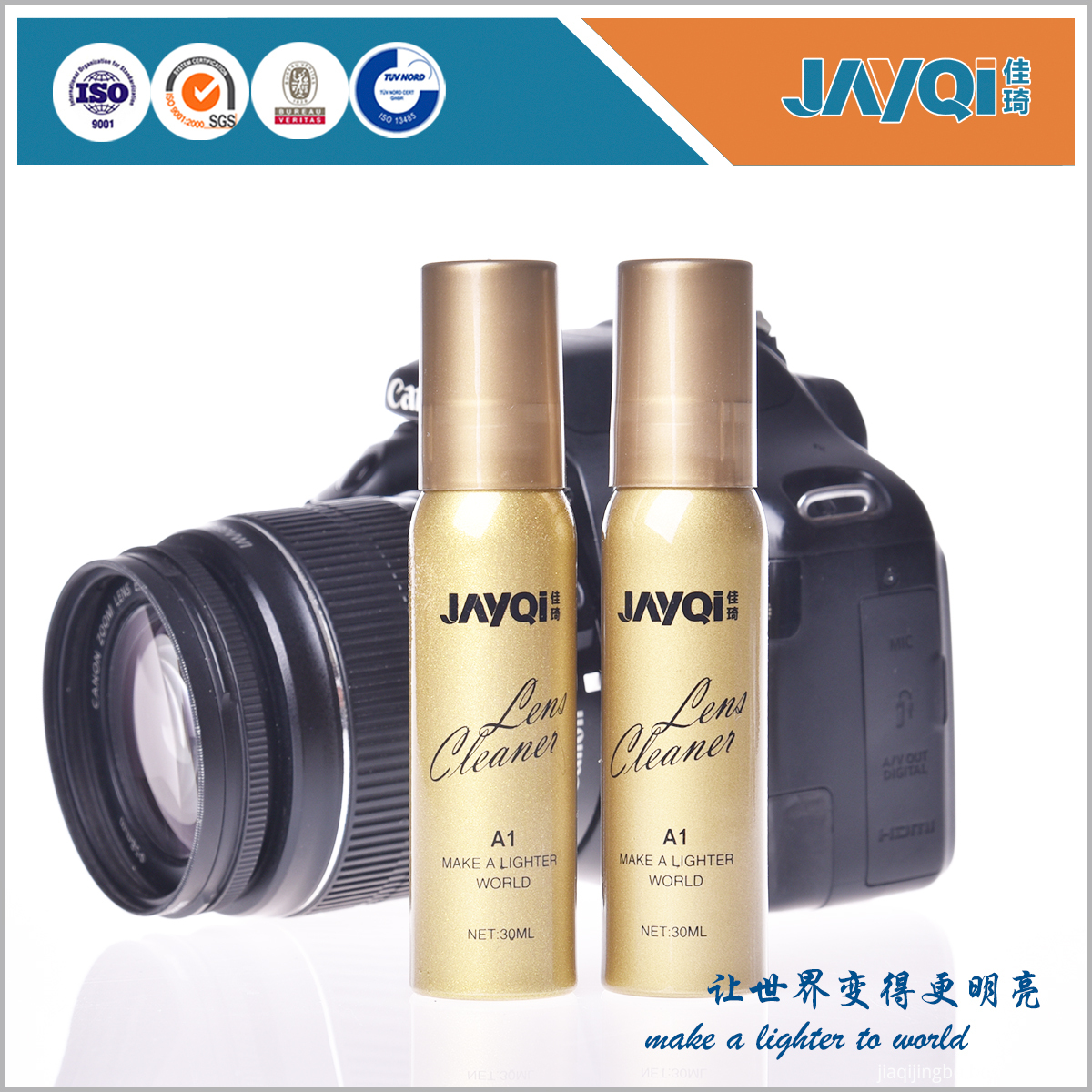 Factory Spray Lens Cleaner Eyeglass Liquid