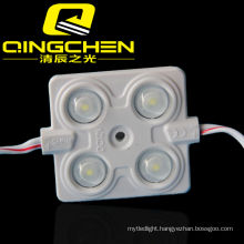 2.4W Samsung SMD2835 LED Module with 160 Degree, DC 12V IP65 3 Years Warrenty